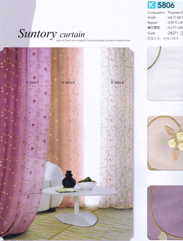 窗紗-5806海瑞窗簾店
