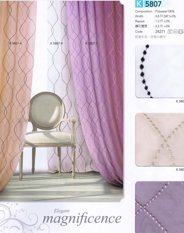 窗紗-5807海瑞窗簾店