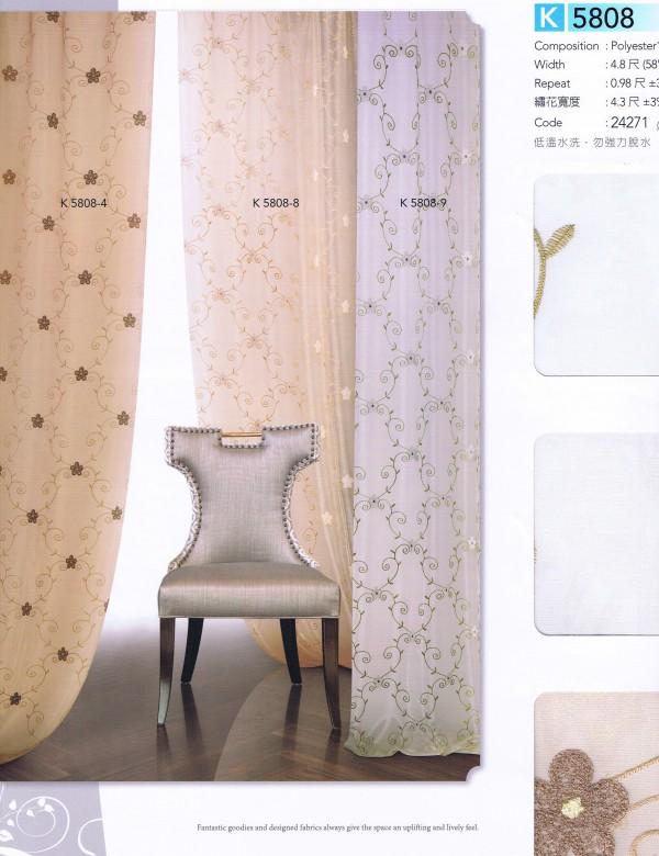 窗紗-5808海瑞窗簾店