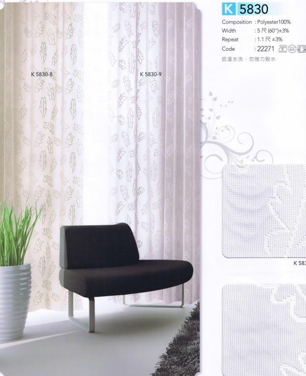 窗紗-5830海瑞窗簾店