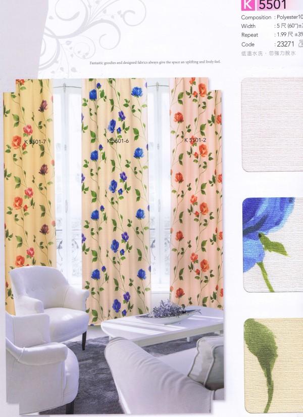 提花布-5501海瑞窗簾店