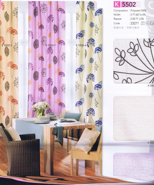 提花布-5502海瑞窗簾店