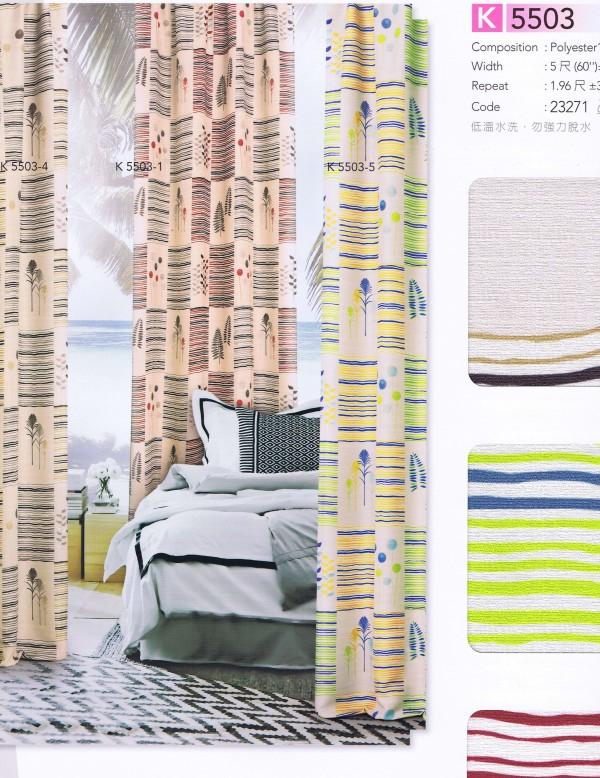 提花布-5503海瑞窗簾店