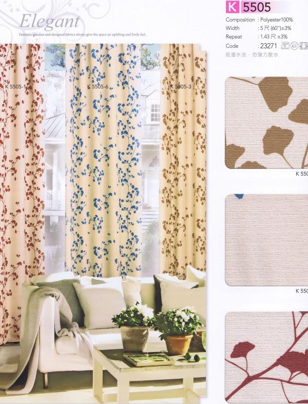 提花布-5505海瑞窗簾店